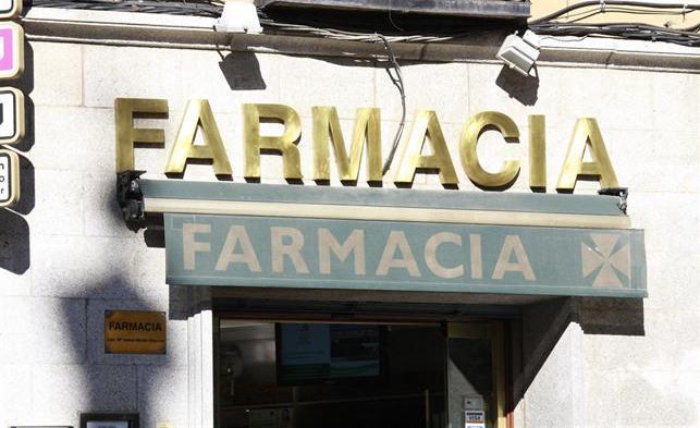 farmacia catalanas