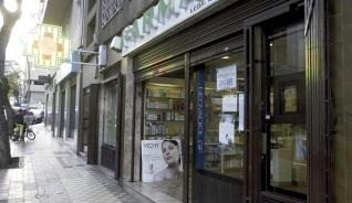 farmacias canarias